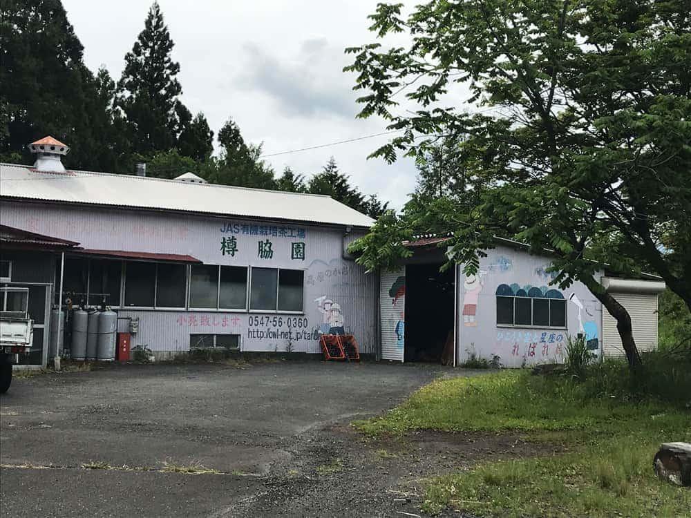 Taruwakien