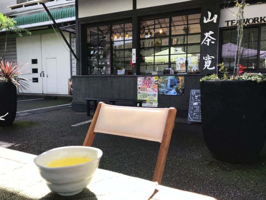 Yamacha-kan of Ashikubo Tea Works