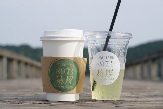 897.4 (Yakunashi) Teahouse