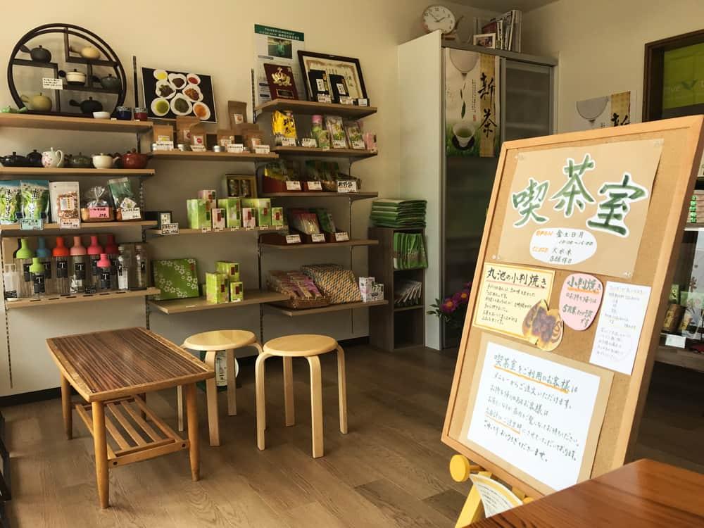 静岡茶屋巡り~丸池製茶~