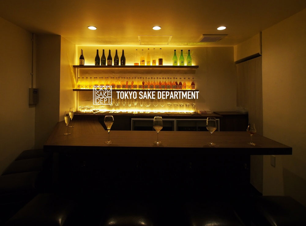 高級ボトルティーに合う日本酒見つけるまで帰れません