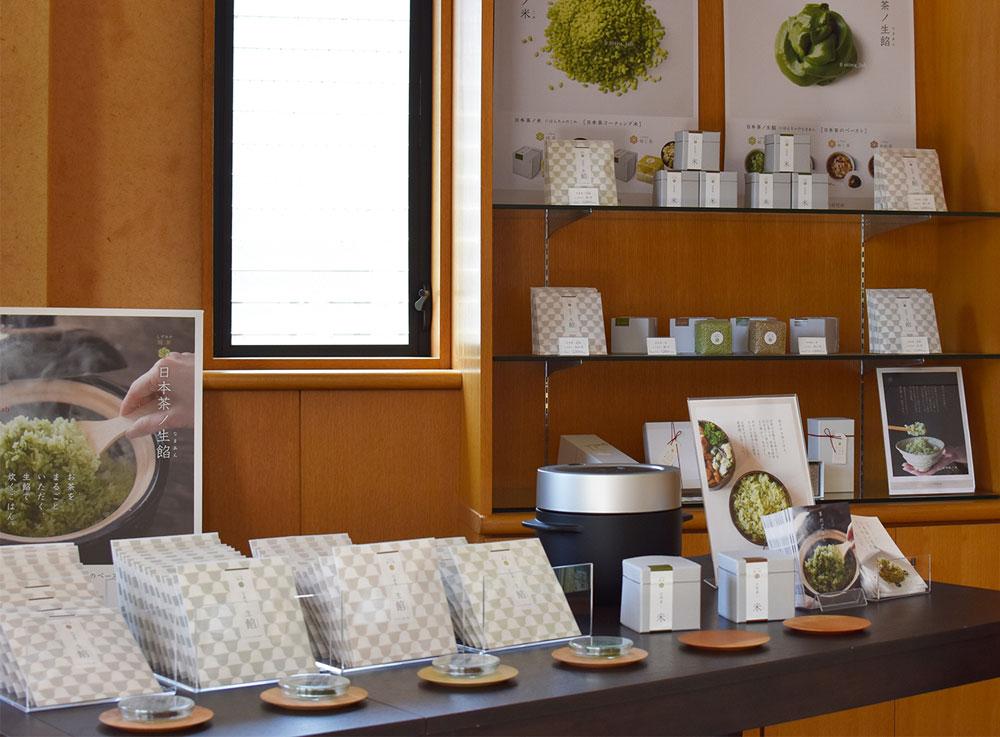 茶通亭の人とお茶を繋ぐ新ブランド「美味しい日本茶研究所」【静岡県・沼津市】