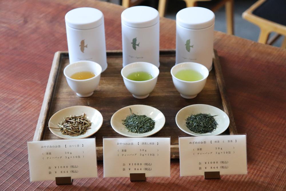 茶屋すずわの目指すお茶屋の在り方と楽しいお茶の届け方【静岡県・静岡市】