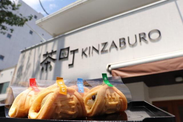 茶町KINZABURO(キンザブロウ)のデザインする安らげるお茶の空間【静岡県・静岡市】